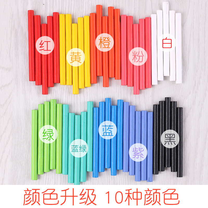 Children Mathematics Arithmetic Count Counting Word Rod Young STUDENT'S Counter Stick Counting Sticks Teaching Aids First Grade