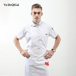Новая высококачественная форма шеф-повара Кофейня десертная рабочая одежда шеф-повара Повседневная рубашка отель бар столовая короткий ру...