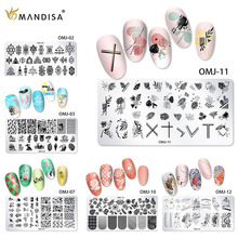 Nail-Art Templates Lace-Stamp Image MANDISA Butterfly/rhombus-Design 12--6cm