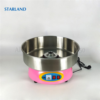 Electric Candy Floss Machine Commercial Sugar Cotton Candy Machine 52cm Stainless Steel Removable Bowl 220V 1080W