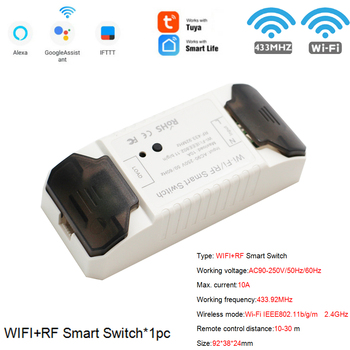 Smart Life APP WiFi RF DIY Switch Wifi Smart Breaker Switch Wireless Controller Light RF 433Mhz Wall DIY Relay Timer Tuya 7