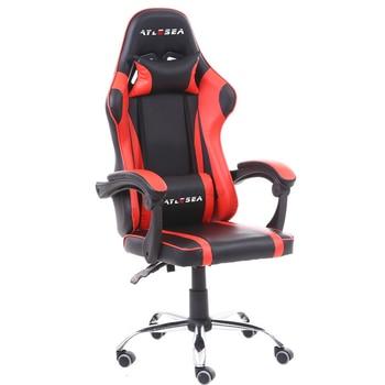 電気椅子ゲームコンピュータ椅子革リクライニング椅子オフィス快適な椅子