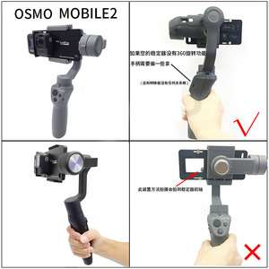 Image 5 - Handheld Gimbal Stabilizer Mount Plate For Gopro hero 8 Sports Action Camera For DJI OSMO Moblie Smooth 4 Q2 Snoppa Atom Isteady