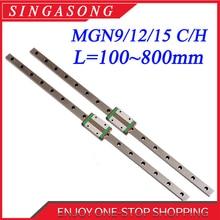 CNC линейные рельсы MGN12 MGN15 MGN9 100 200 300 350 400 450 500 600 мм миниатюрные линейные рельсы горка для станков с ЧПУ, 3d принтер