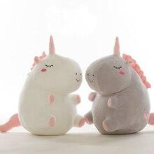 25cm cute unicorn plush doll toy baby accompanying sleep children birthday gift