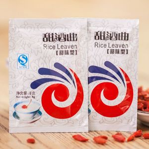 5 Packs Chinese Sweet Rice Win