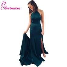 Женское атласное вечернее платье русалка длинное с воротником