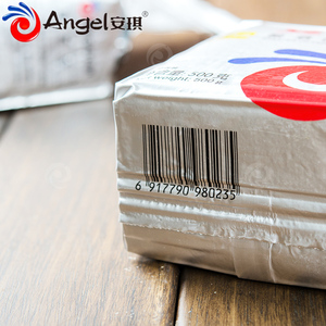 Image 2 - Angelo Lievito di Vino 500 g/pacco Alcol Lievito Lievito Secco Attivo di Fermentazione del Vino Bianco Vino Birra Produzione di Lievito