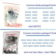 1390 Pcs/Set Electronic Components Kit Basic Electronics Transistors Assortment