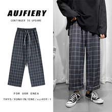 Summer Thin Section Drawstring Plaid Pants Men's Fashion Retro Cotton Straight Pants Men Streetwear Loose Casual Pants Mens