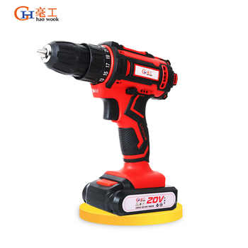 20V Electric Drill Double Speed Lithium Cordless Drill Household Multi-function Electric Screwdriver Power Tools - Category 🛒 All Category