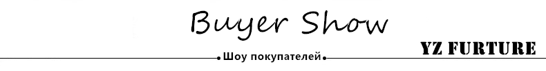 5. buyer Show