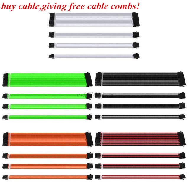 1 Set 30cm/40cm A-TX Basic Extension Cable Kit PC GPU CPU Power Supply Sleeved Wire Computer Connectors 24-PIN 8-PIN 6PIN 4+4PIN 1