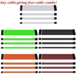 1 комплект, кабель-удлинитель для графического процессора, 30/40 см