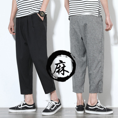 6xl7xl200 Catty 220 Catty 240 Jins Fat Brother Large Size Casual Pants Cotton Linen Loose Women's Athletic Pants Flax Men's