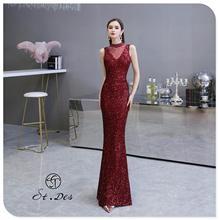С. Т. де вечернее платье к 2020 году новых прибытия красочные бисероплетение Русалка V-образным вырезом без рукавов этаж длина платья партии вина на ужин