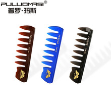 Men's professional styling comb retro oil head split big back aircraft head large tooth comb multi-purpose texture comb