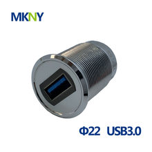 USB3.0 adapter 22mm Round Panel mount USB connector A JACK to USB A JACK biult-in USB socket Screw Coupler with led indicator