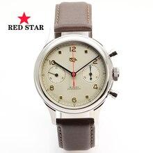 Red Star Brand 38mm Chronograph Movement Men Watch Sapphire