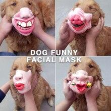 Pet Mask Dog Muzzle Masquerade Prank Kidding Uniform Code Latex Durable Halloween Gifts Funny Toys Anti-bite Masks Pets