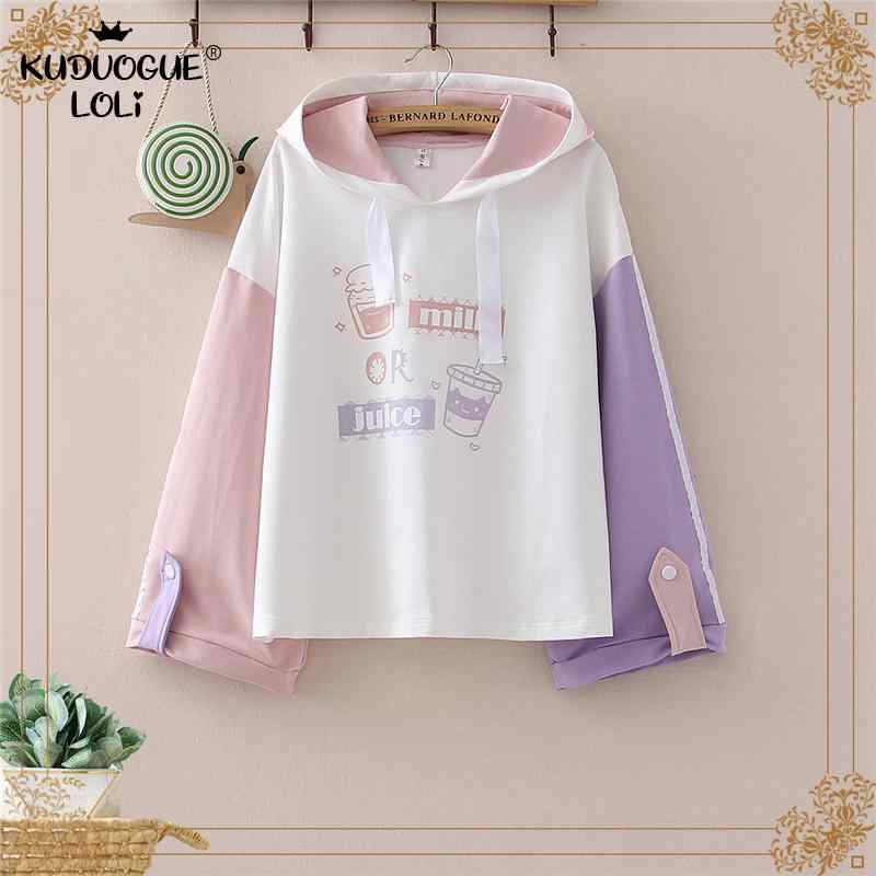 하라주쿠 Japanese Kawaii Teens Hoodies 귀여운 우유 고양이 만화 여성 Hoody 운동복 Mori Vintage Junior Girl Tops Sweet Clothes