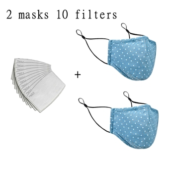 2PCS Masks PM2.5 Filter Reusable Face Mask Cotton Washable Mouth Mask Protection Activated Carbon Filter 10PCS 2017 new arrival hot selling respiration valve industrial gas masks activated carbon filter safety mask labor protection