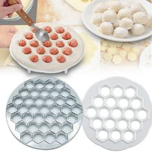 Dumpling Tools Maker Mould Eco-Friendly Pastry Stainless Steel Kitchen Aluminum Mold Dough Cutter For Kitchen Making Tools#25(China)