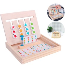 Kids Baby Wood Skill Games Wooden Toys Hobbies Puzzle Educat