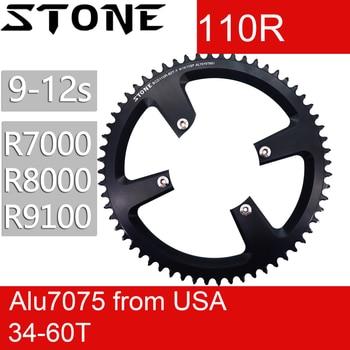 Stone 110 BCD Round Chainring for Shimano R7000 r8000 r9100 34 36 38 42t 48t 50t 54t 56t 58t 60T tooth Road Bike 12s 110bcd звезда задняя a2z для кассеты shimano 11 скоростной 48t алюминий золотистый ad 48t 6