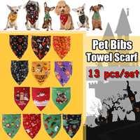 13pcs/set Christmas Halloween Pet Dog Bibs Towel Scarf Small Large Dog Scarf Bandana Pumpkin Printing Pet Grooming Costume