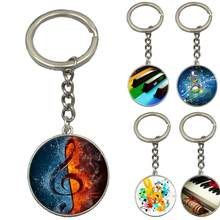 G Major Music Note Piano Pattern Pendant Keychain Keyring Key Holder Bag Decor Funny Lovely Key Chain Ring Key Fob Holder 2019 n(China)