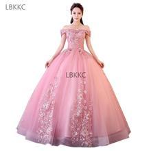 Розовые бальные платья Милая Тюль с кружевным жемчугом Vestidos De 15 Anos сладкий 16 платья Бальные вниз платья выпускного вечера