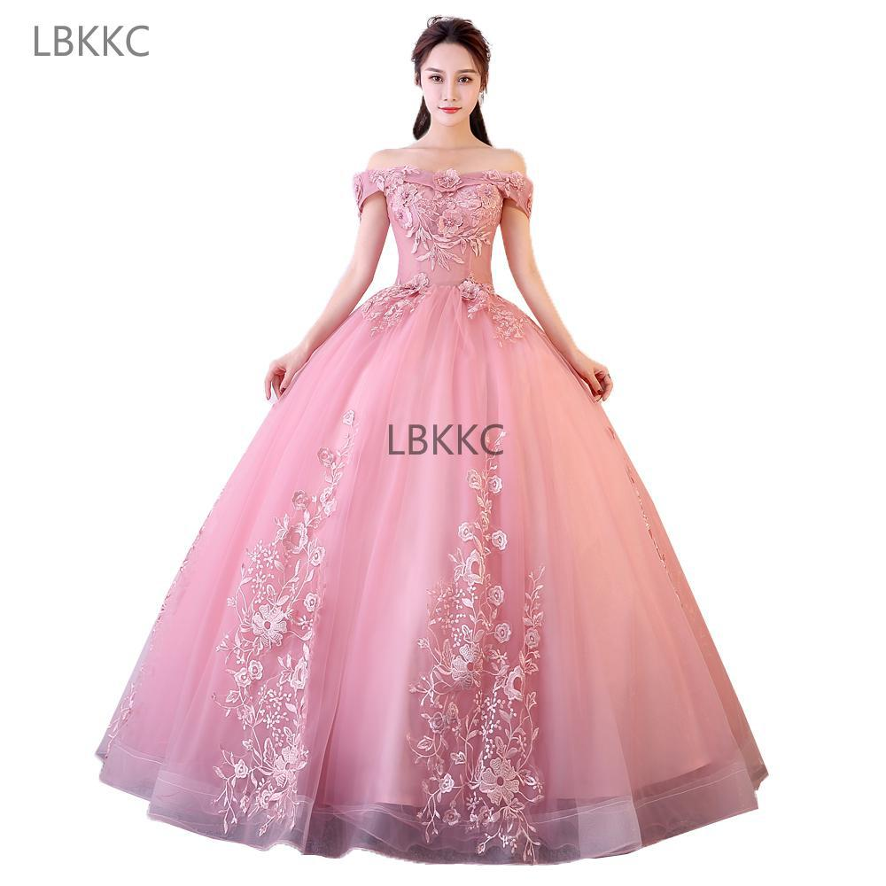 Pink Quinceanera Dresses Sweetheart Tulle With Lace Pearls Vestidos De 15 Anos Sweet 16 Dresses Ball Downs Prom Dresses