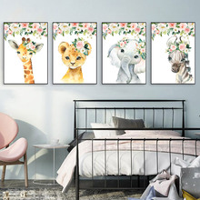 Animal And Flower Print Paintings Elephant Lion Giraffe Canvas Poster Nursery Art Print Nordic Kids Baby Room Picture Wall Decor animal cartoon poster giraffe elephant canvas painting nursery wall art nordic poster black and white picture kids room decor