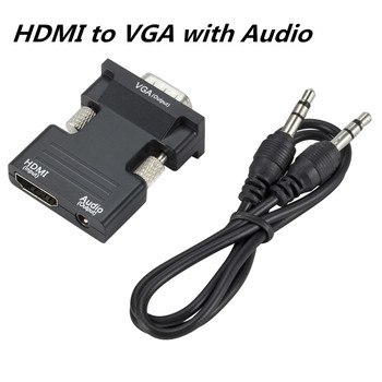 VGA to HDMI Adapter Converter with Audio Support 1080P HDMI to VGA Adapter Converter for PC Laptop TV Box Projector фото