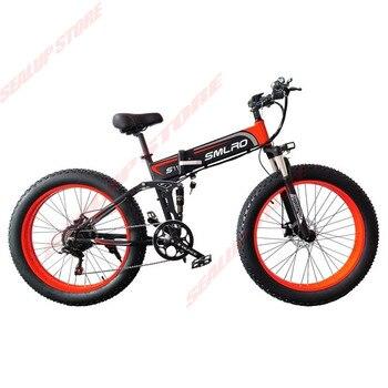 SMLRO rower elektryczny silnik 1000W 14.5AH baterii SAMSUNG opony tłuszczu e-bike darmowa wysyłka 21-prędkość hydrauliczny hamulec rower elektryczny