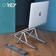 Suporte do portátil ajustável suporte para notebook mackbook pro base de computador ar riser portátil portátil suporte de refrigeração