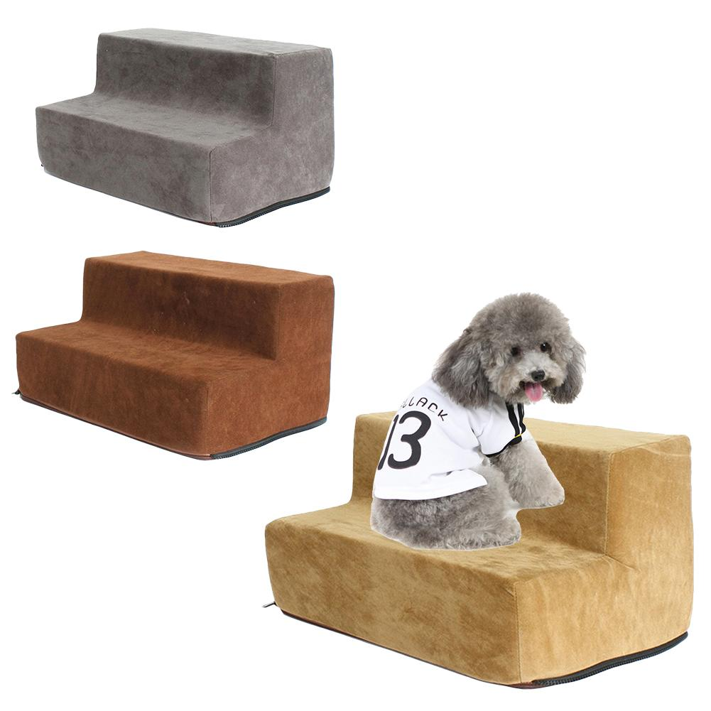 Hot Dog Stairs Dog House Pet 2 Steps Ladder Stairs For Dog Cat Pet Anti-slip Pet Stairs Removable Puppy Bed Pet Supplies