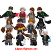 12 harry figures