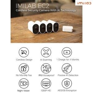 Image 5 - Globale Versione IMILAB EC2 Smart IP Gateway 1080P AI Umanoide di Rilevamento APP di Controllo IP66 Outdoor Wireless Smart Camera