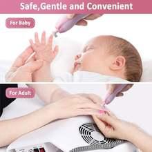 Электрический детский триммер для ногтей Многофункциональный