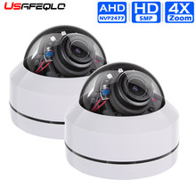 2.5 lnch mini speed dome 4X zoom 2.8-12mm telecamera ptz AHD ptz 2.0/5.0mp Mini Velocità cupola AHD Camera 1080 p/5MP Mini PTZ Speed Dome