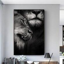 Африканский дикий любовник Львы холст настенные картины художественные