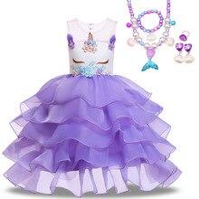 Unicorn Costume Birthday Kids Dresses For Girls vestidos verano Halloween Dress Children