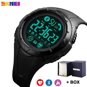 SKMEI Digital Men Wristwatch Bluetooth Heart Rate Smart Clock Fitness Pedometer Calories Waterproof Male Watch Box Gift intelige