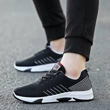 Повседневная мужская обувь кроссовки для мужчин; Обувь На Шнуровке