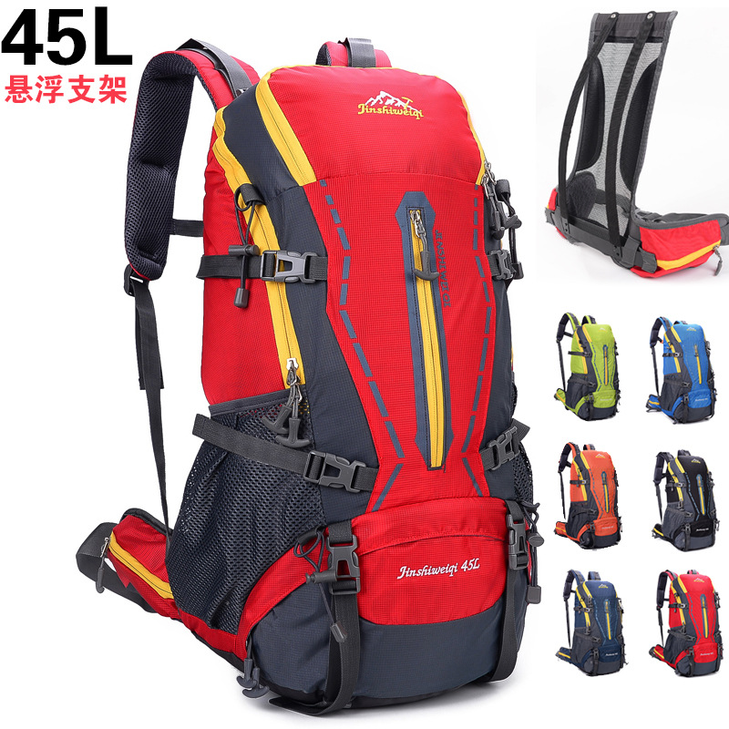 Waterproof Outdoor Mountaineering Bag Backpack 45L Men And Women Travel Backpack Hiking Wild Camping A Generation Of Fat