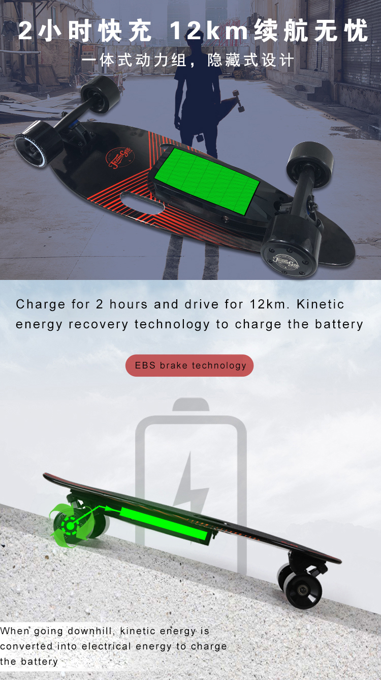 H3-B Electric Scooter Lithium Battery Pack