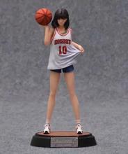 Figure Haruko Action Slamdunk