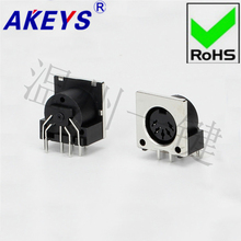 6 PCS DS-5-02b square S large terminal connector generous 5-core 7-foot socket 5PIN pin DIN mother seat